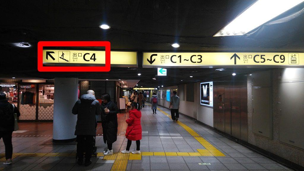 地下鉄からJR地上4