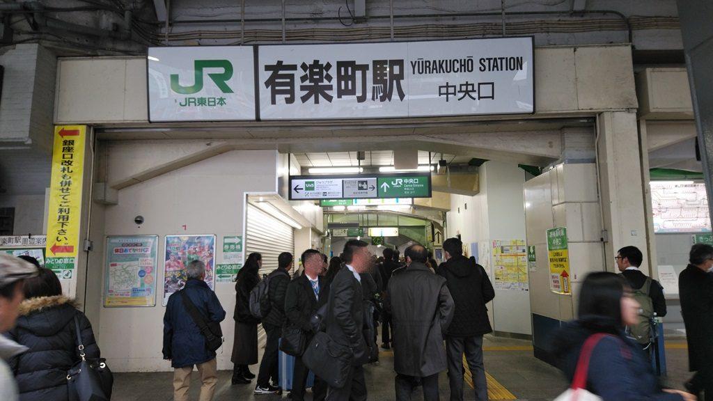 地下鉄からJR地下10