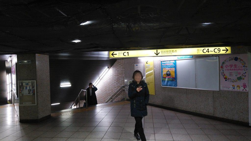 地下鉄からJR地下3