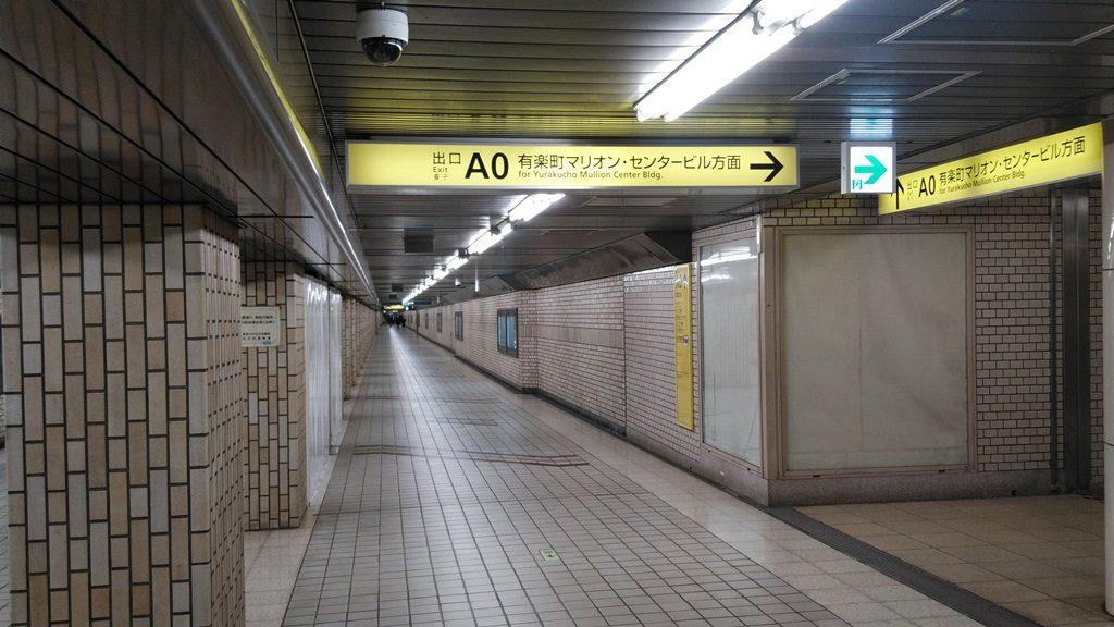 地下鉄からJR地下4