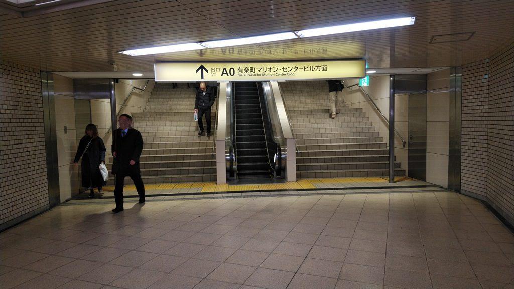 地下鉄からJR地下5