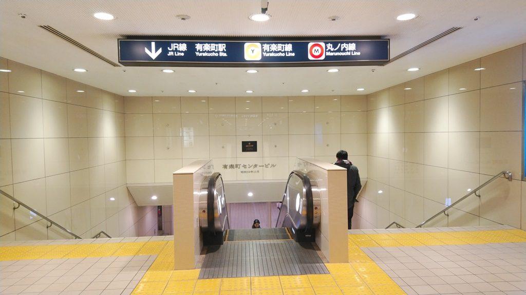 地下鉄からJR地下6