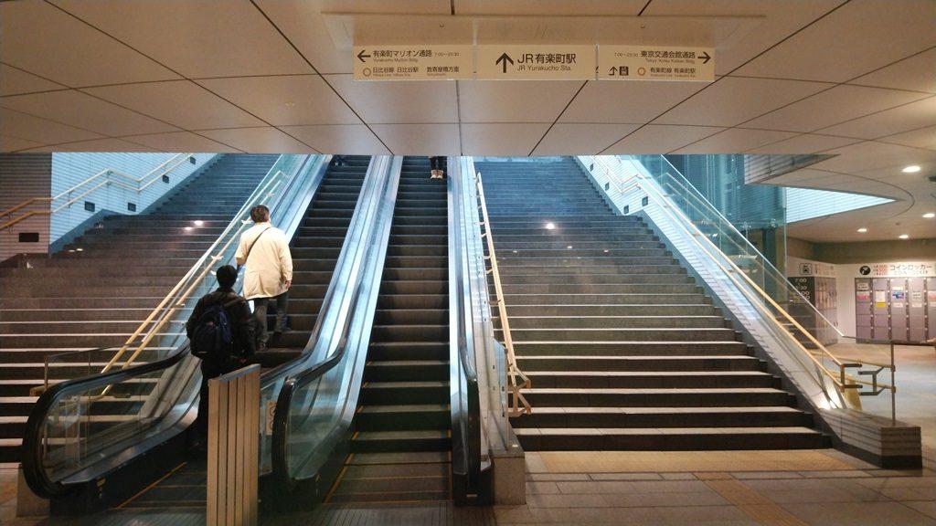 地下鉄からJR地下8