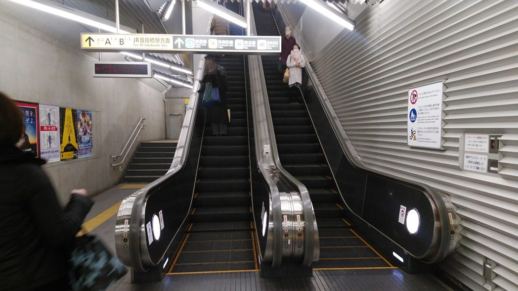 大江戸線から中央改札2