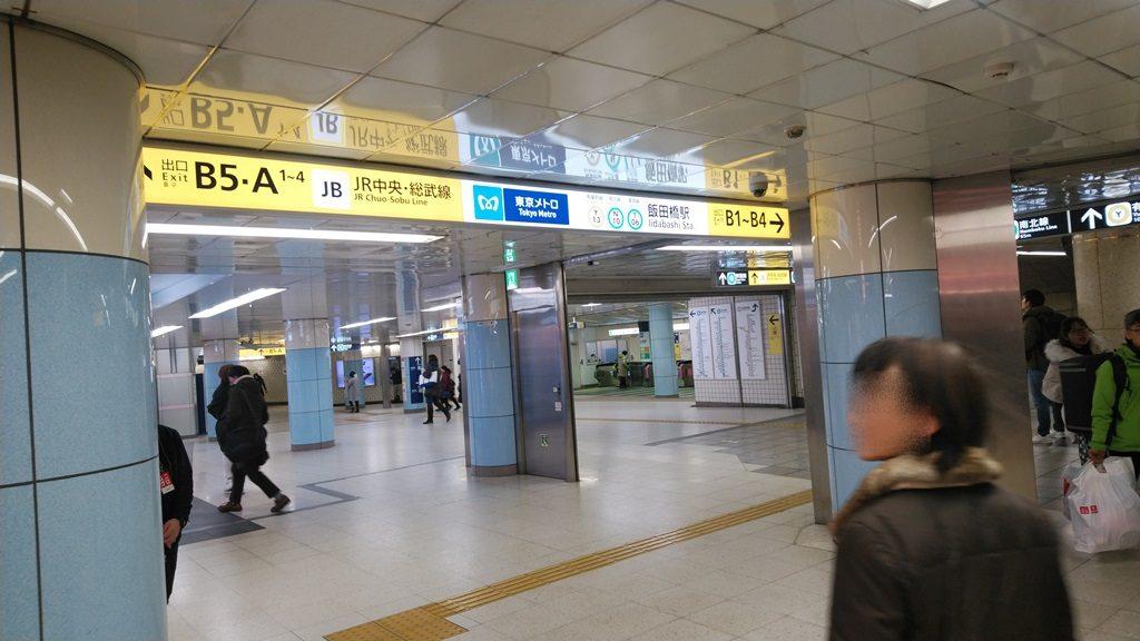 大江戸線から中央改札3