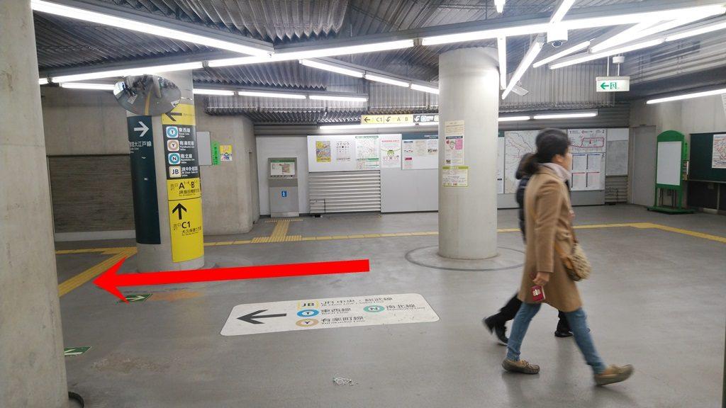 大江戸線から中央改札