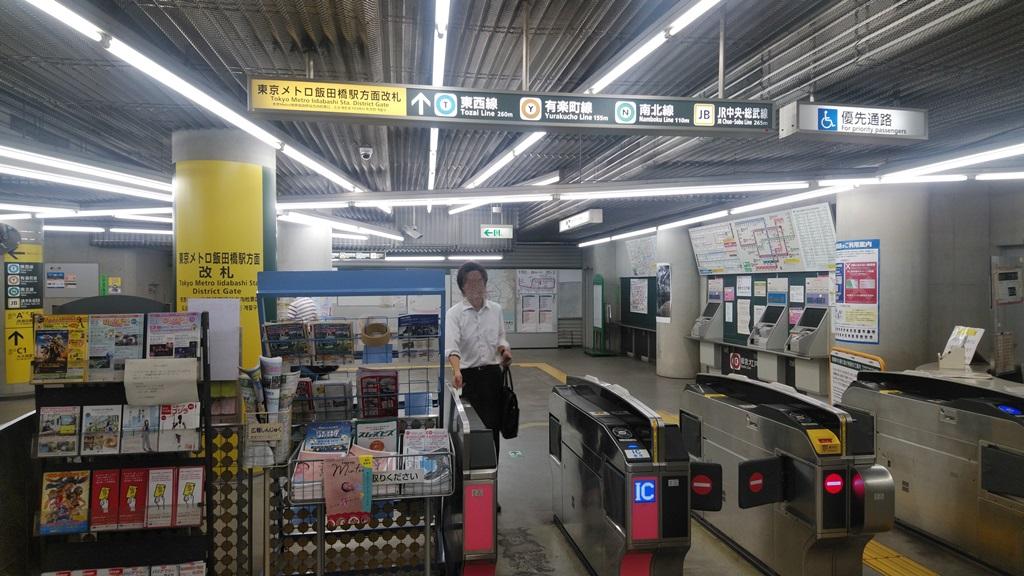 大江戸線から改札3