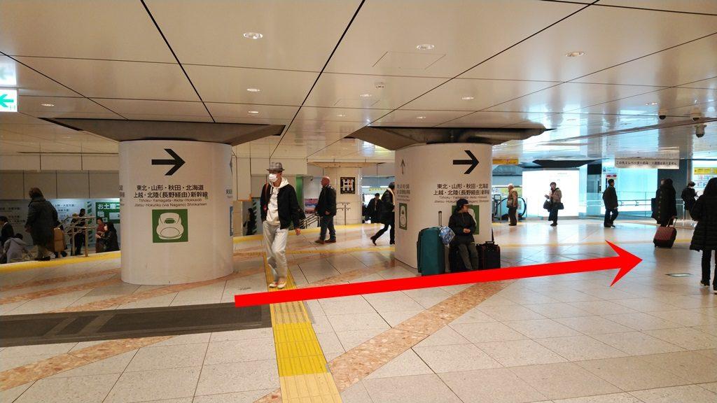 新幹線から丸の内北口