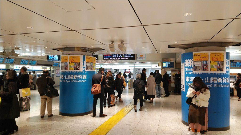 新幹線中央のりかえ口