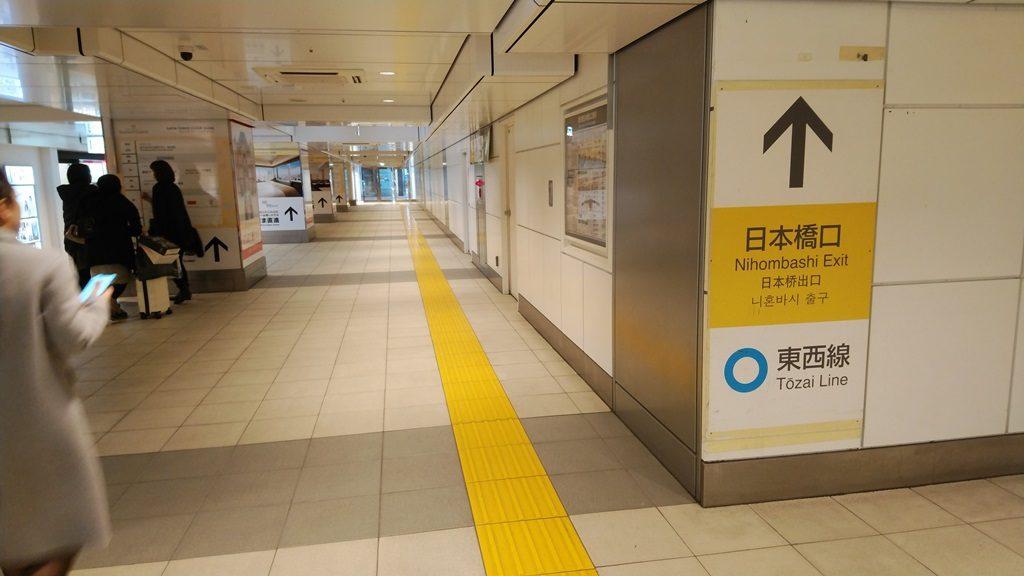 日本橋口から東西線5