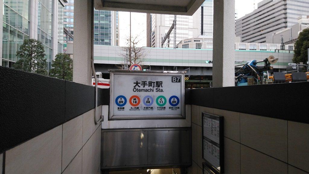 日本橋口から東西線8