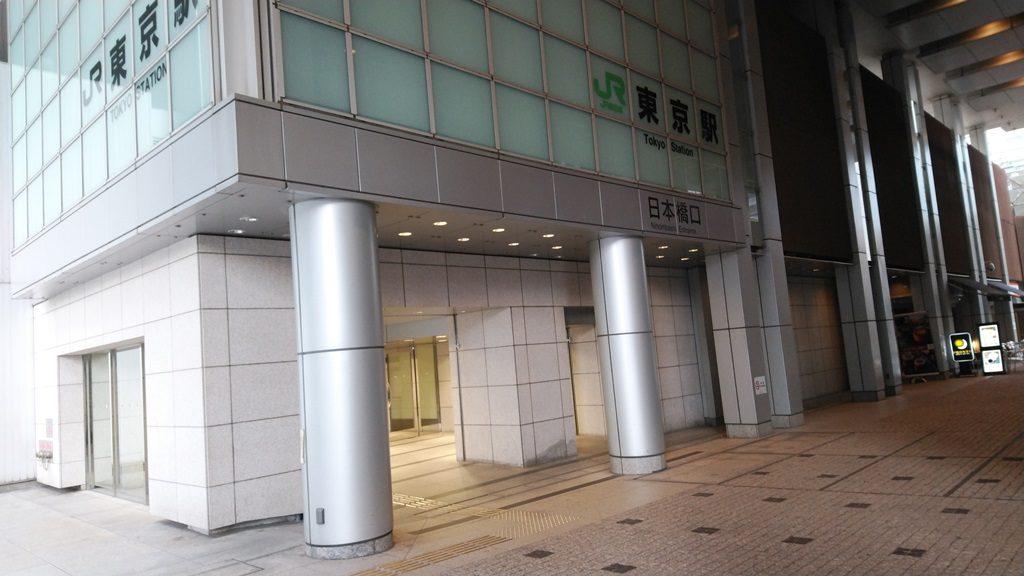 日本橋口東北新幹線へ1
