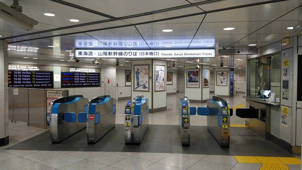 日本橋口東海道新幹線へ4