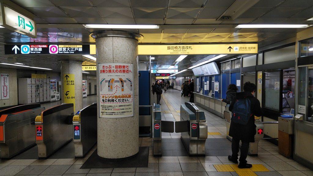 有楽町線から大江戸線2