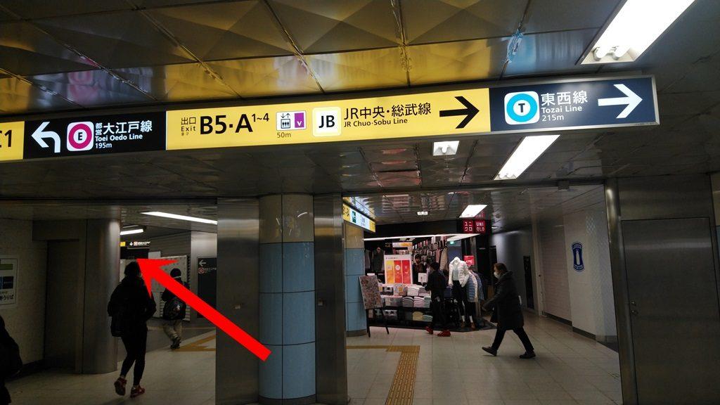 有楽町線から大江戸線4