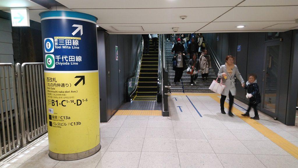 東西線から千代田線1