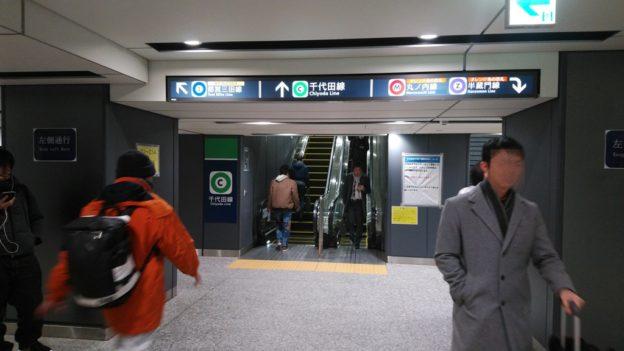 東西線から千代田線2