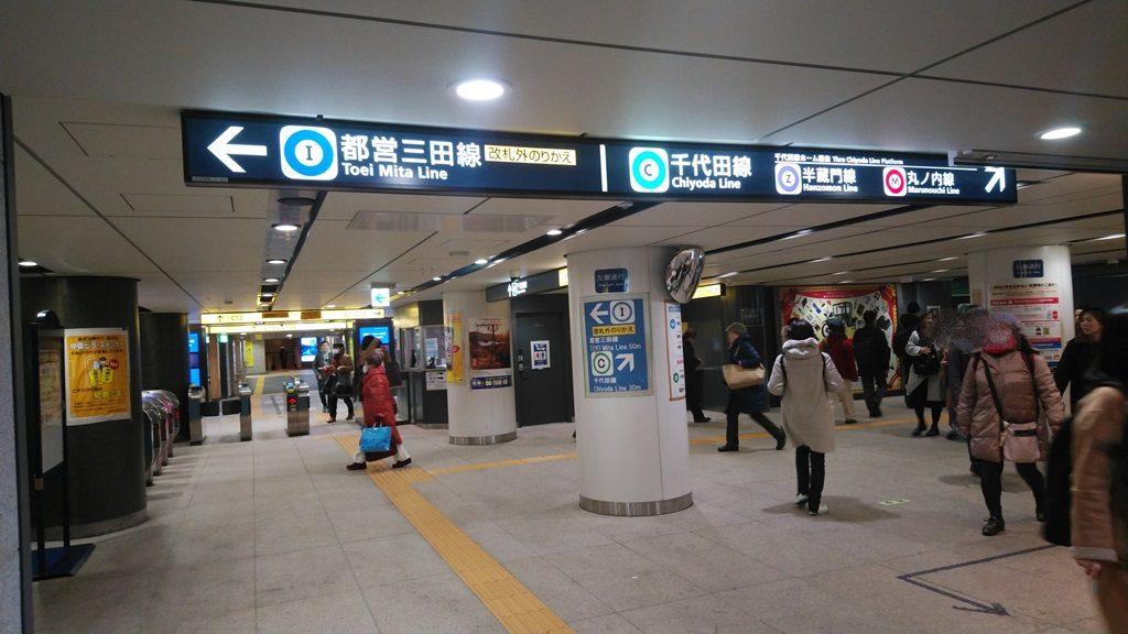 東西線から千代田線5