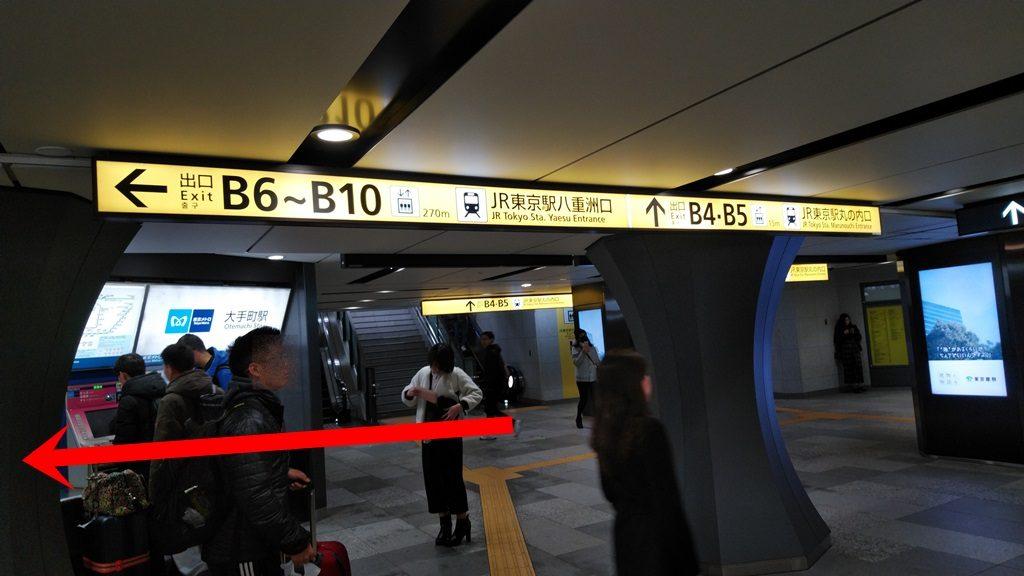 東西線から日本橋口1