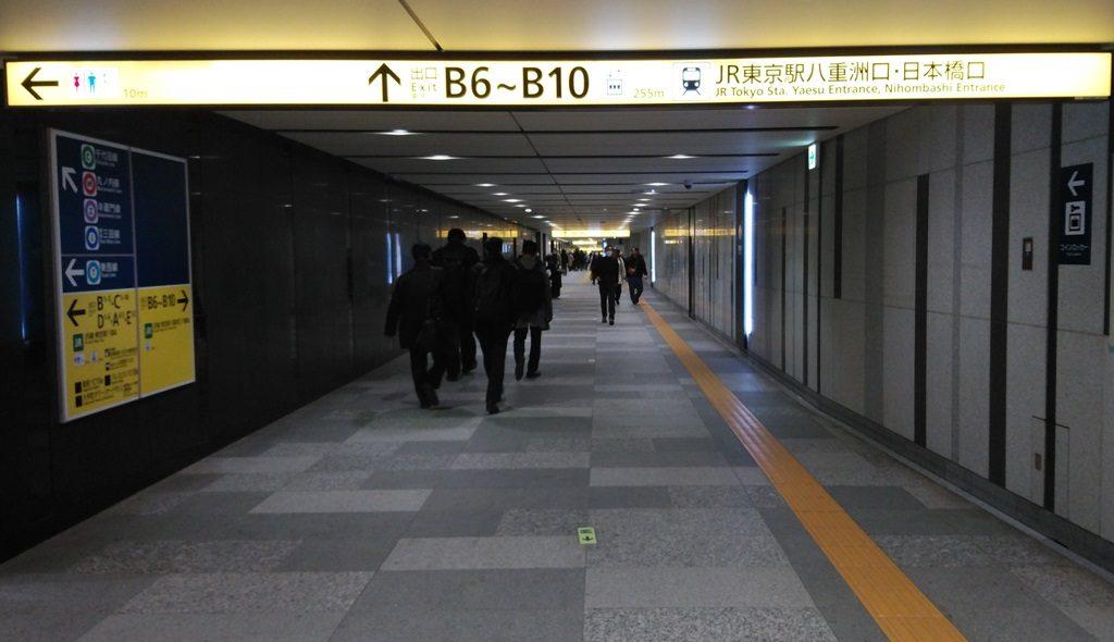 東西線から日本橋口2
