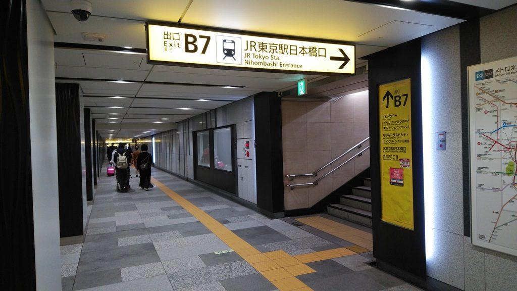 東西線から日本橋口3