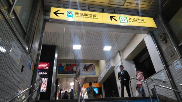 東西線から西武新宿線5