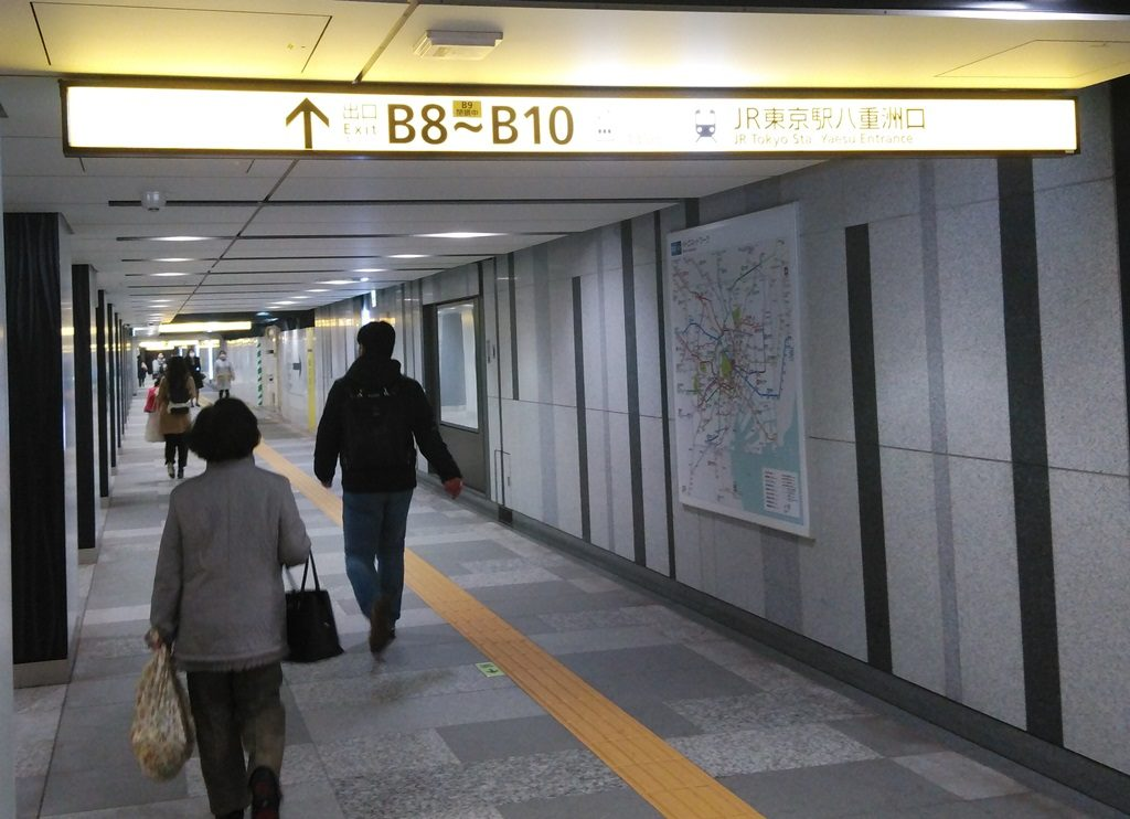 東西線からB8b出口1