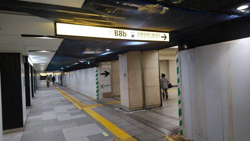 東西線からB8b出口2