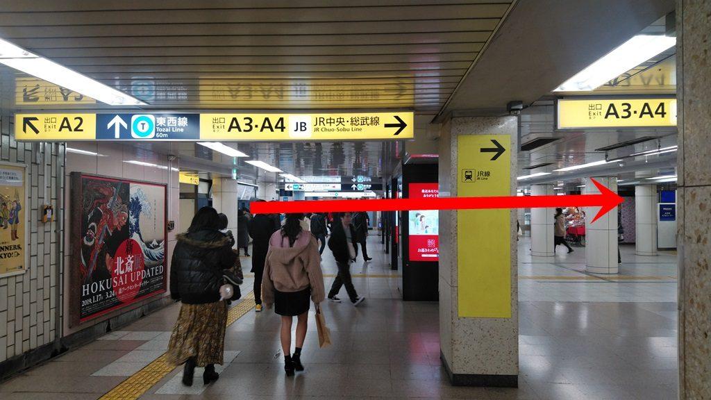 東西線からJR