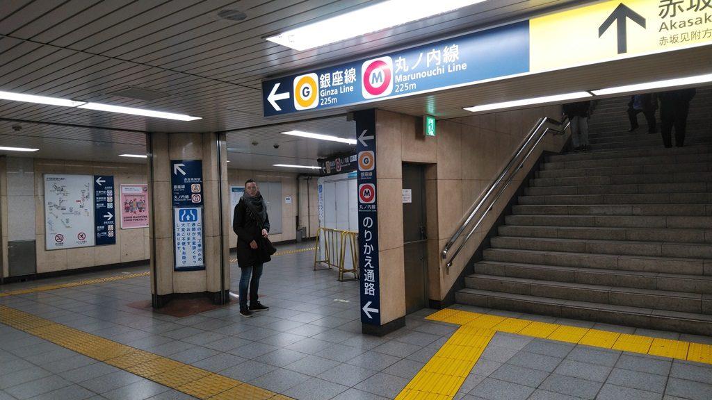 永田町から赤坂見附2