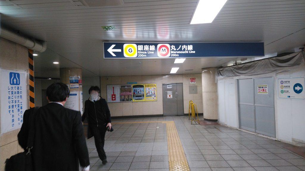 永田町から赤坂見附3