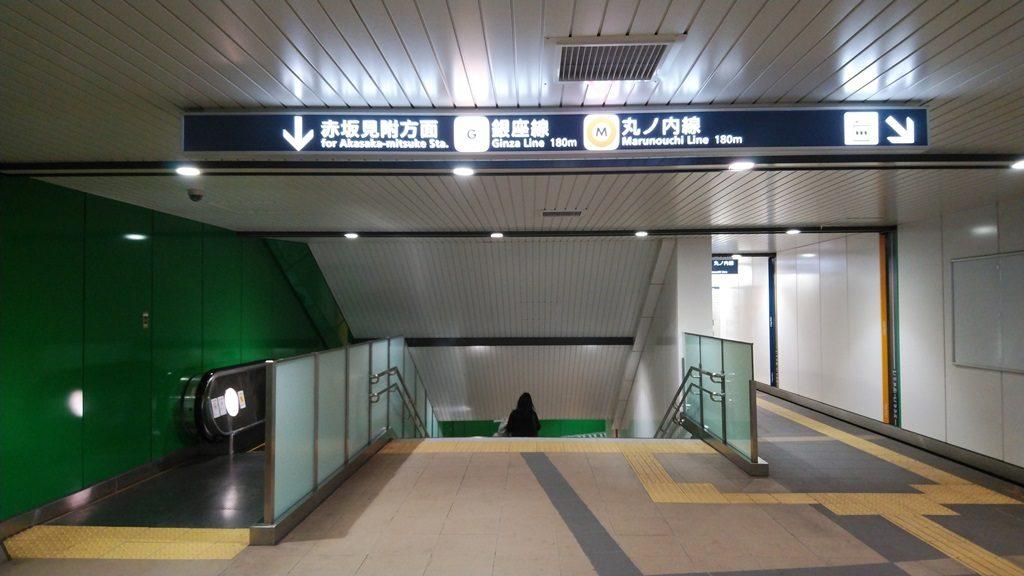 永田町から赤坂見附4