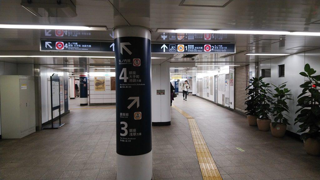 永田町から赤坂見附5