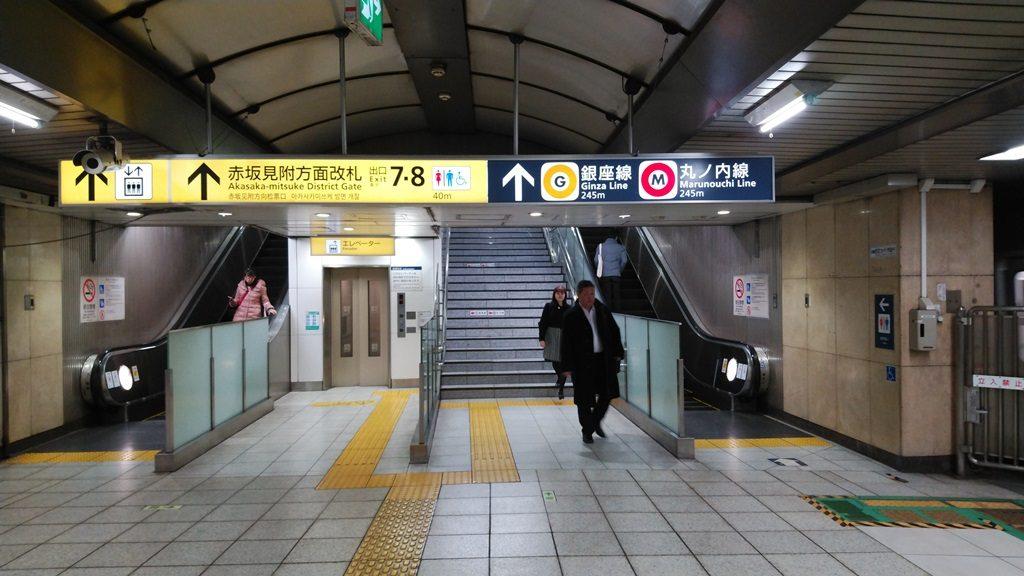 永田町から赤坂見附