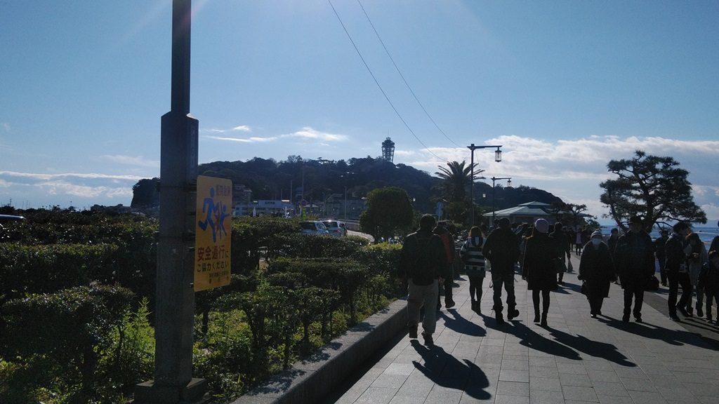 江の島まで徒歩