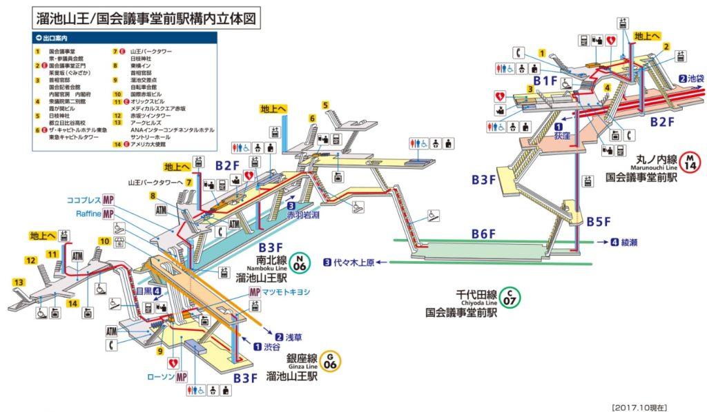 溜池山王・国会議事堂前構内図