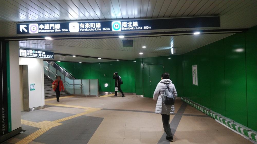 赤坂見附から永田町2