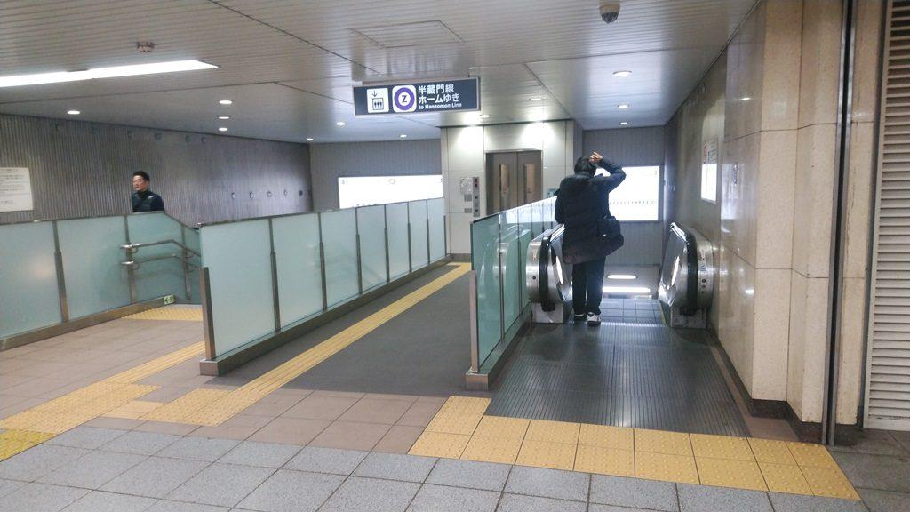 赤坂見附から永田町3