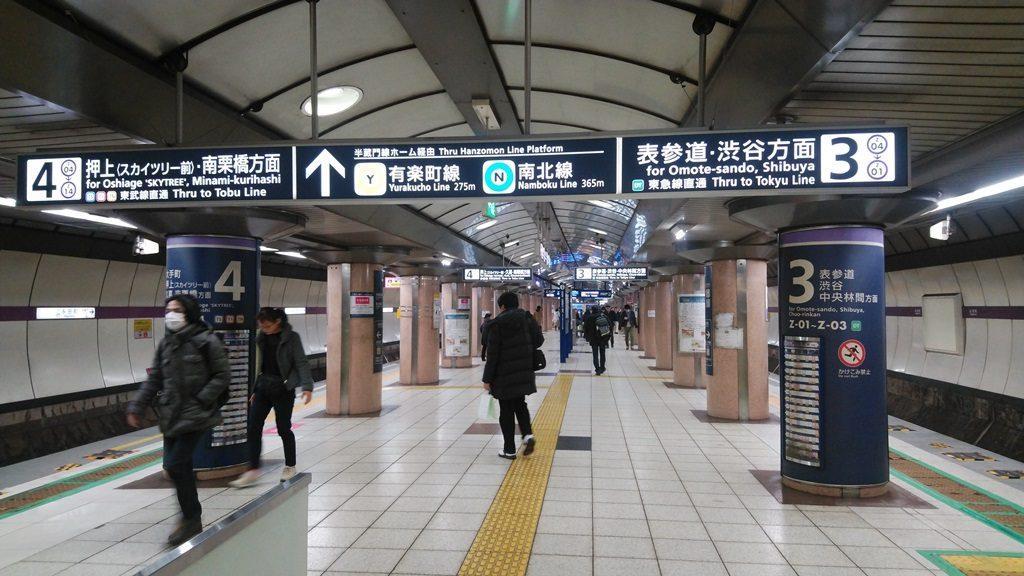 赤坂見附から永田町4