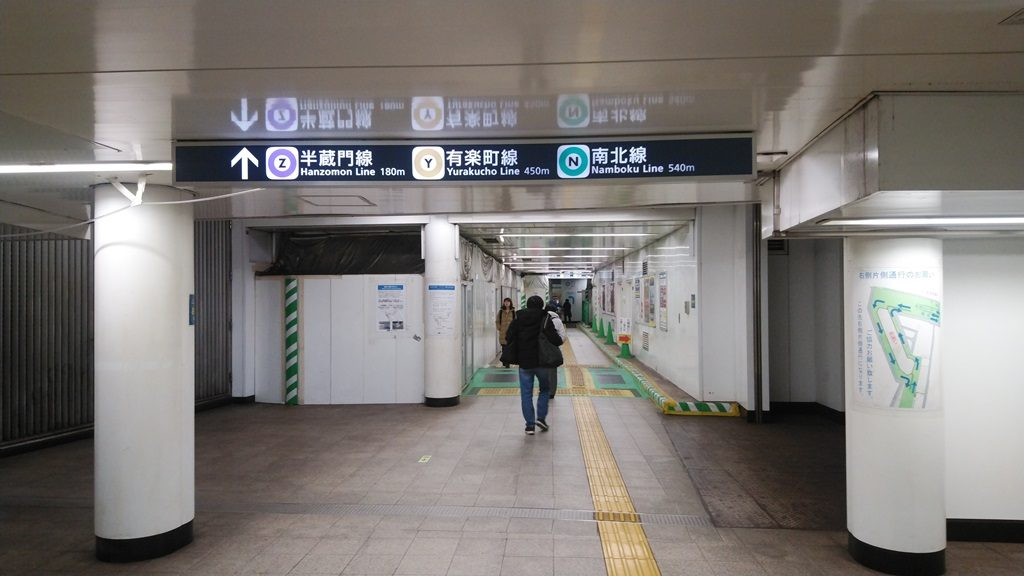 赤坂見附から永田町