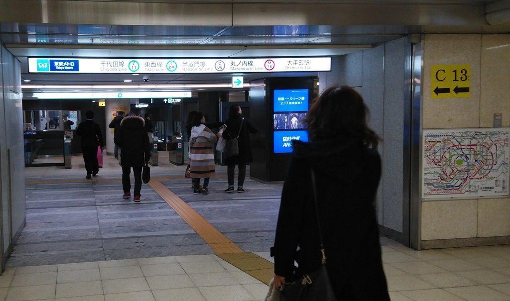 都営三田線から千代田線2