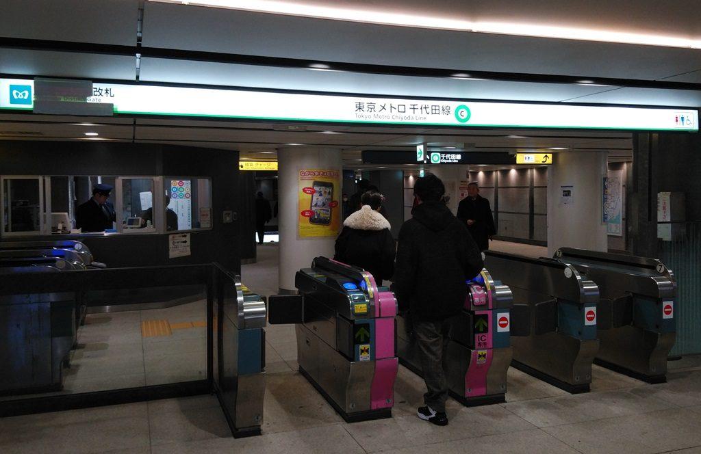 都営三田線から千代田線3