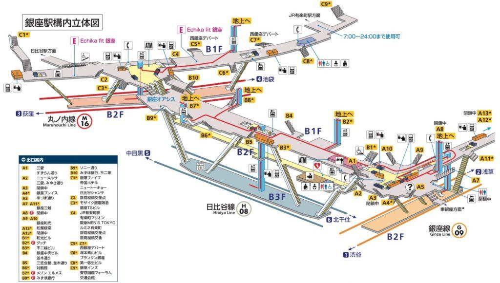 銀座駅構内図