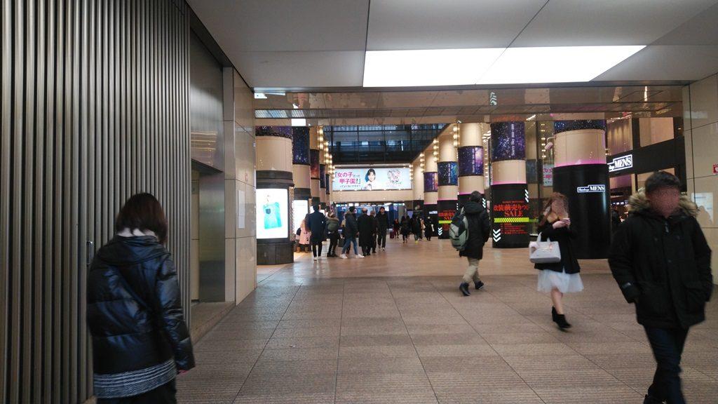 JRから地下鉄地上3