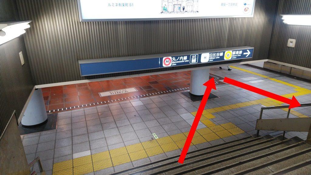 JRから地下鉄地上7