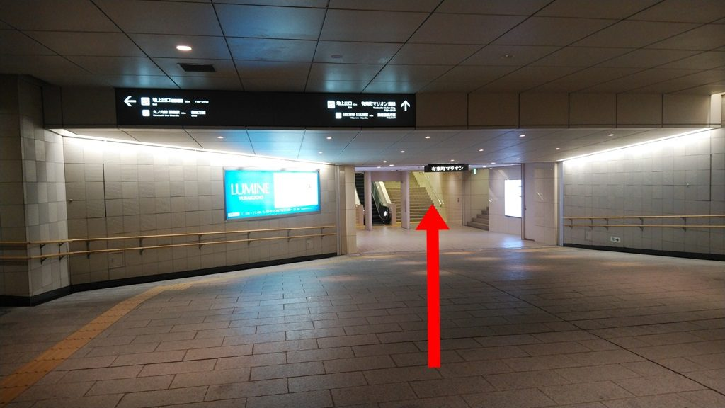 JRから地下鉄地下4