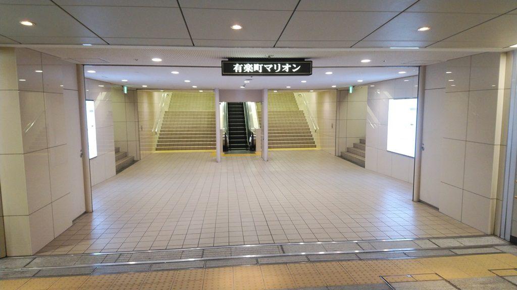 JRから地下鉄地下5