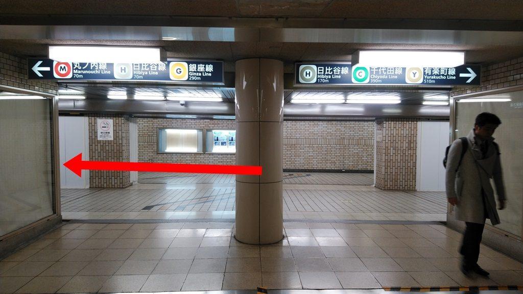 JRから地下鉄地下7