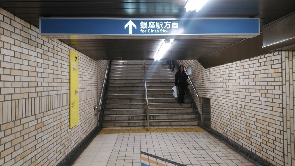 JRから地下鉄地下8
