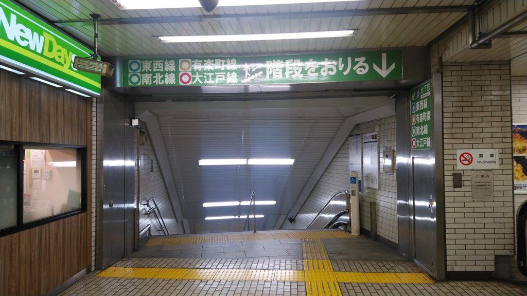 JRから東西線2